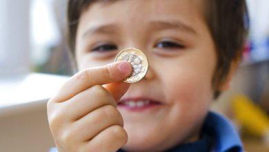 صورة الاطفال وقيمة المال