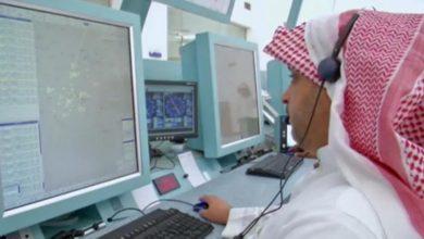 صورة المراقب الجوي السعودي – نفتخر بكم