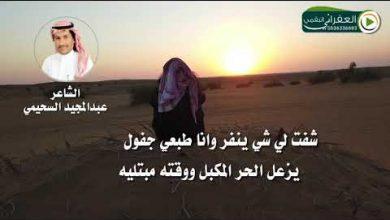 صورة (شيلة حالة ذهول)  ابداع مجاراة الشاعر فريد السحيمي للشاعر عبدالمجيد السحيمي
